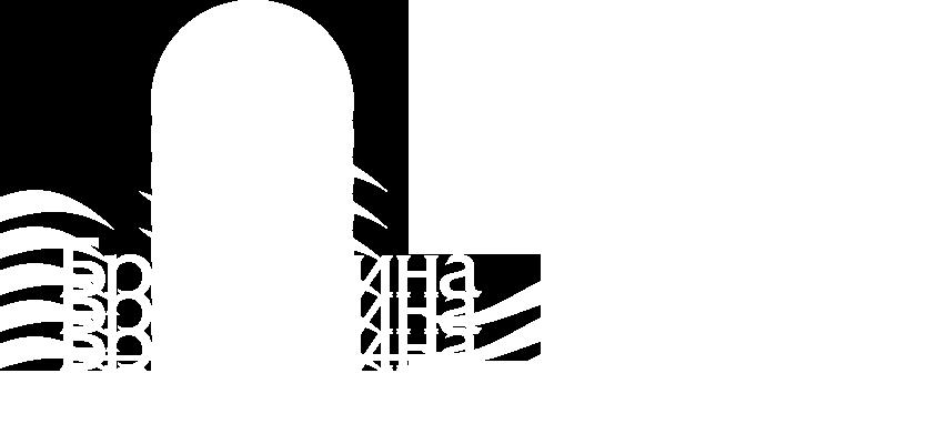 Бригантина Людиново